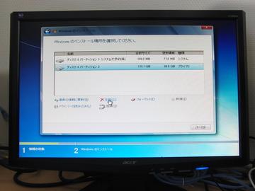OS再インストール14