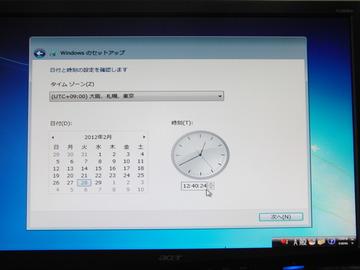 OS再インストール32