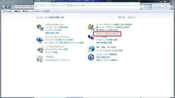 desktop9