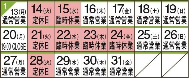 cutedeux様カレンダー1