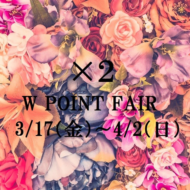 Spring Fair 2017