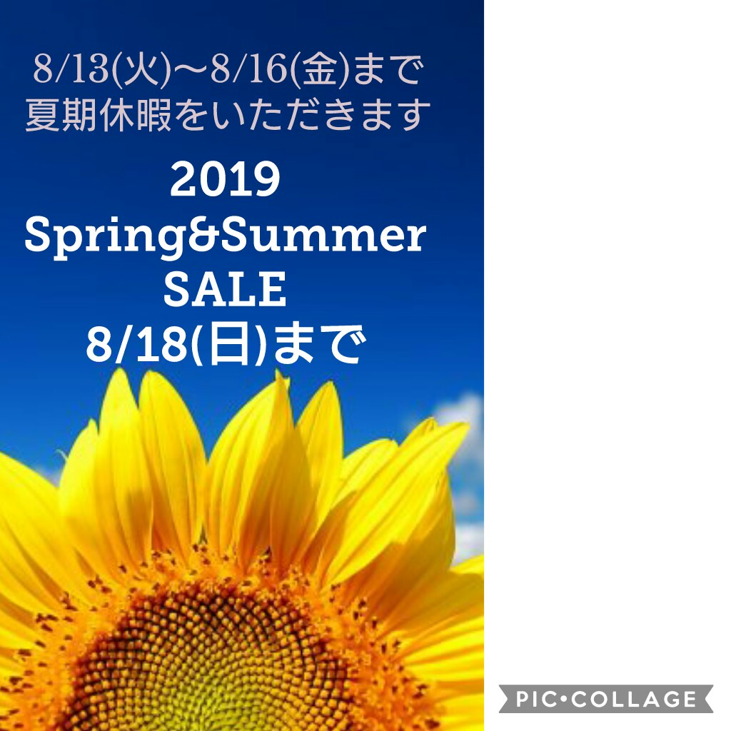 Collage 2019-08-0812_18_04