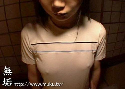 mukd084jp-06