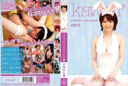 kawd063pl