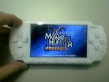 PSP&MHP