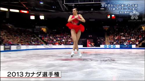 2013四大陸-ケイトリン・オズモンド-04