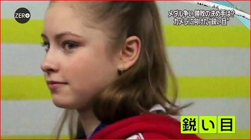040-ユリア・リプニツカヤ-03