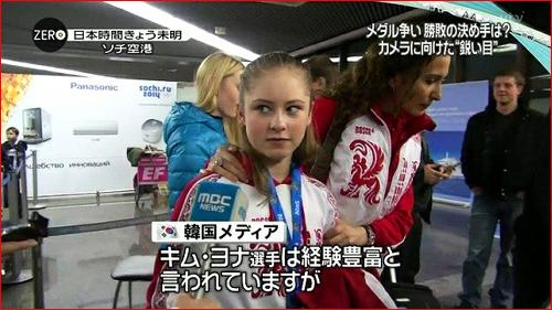 040-ユリア・リプニツカヤ-02