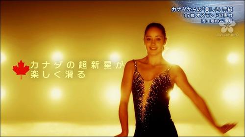 2013四大陸-ケイトリン・オズモンド-09