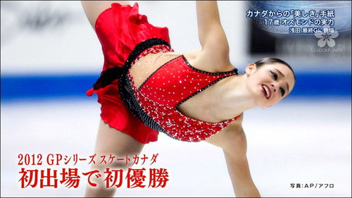 2013四大陸-ケイトリン・オズモンド-07