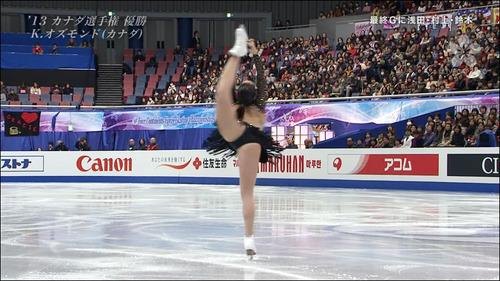 2013四大陸-ケイトリン・オズモンド-14