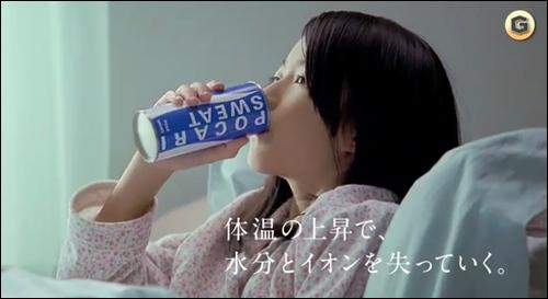 朝倉さくら-2-05