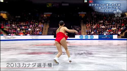 2013四大陸-ケイトリン・オズモンド-03