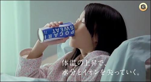 朝倉さくら-2-06