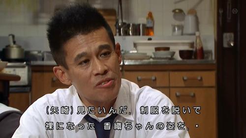 083-柳沢慎吾