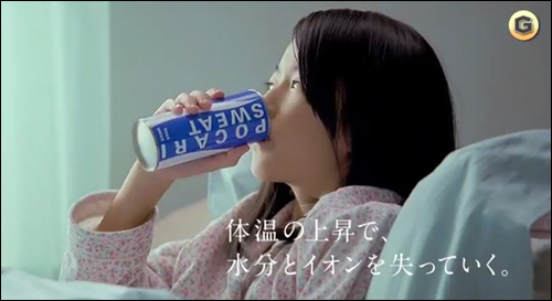 朝倉さくら-2-04