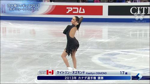 2013四大陸-ケイトリン・オズモンド-10