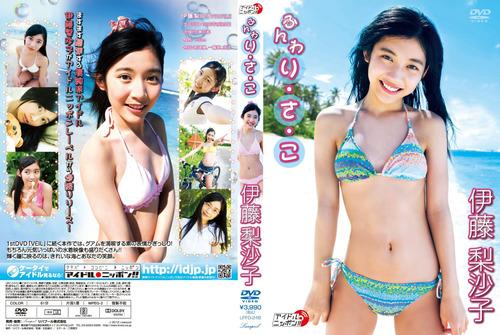 伊藤梨沙子-2-01
