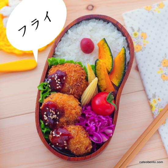 menchikatsudad-001
