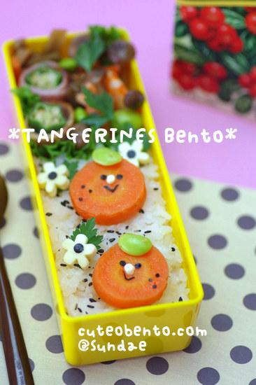 tangerines charaben