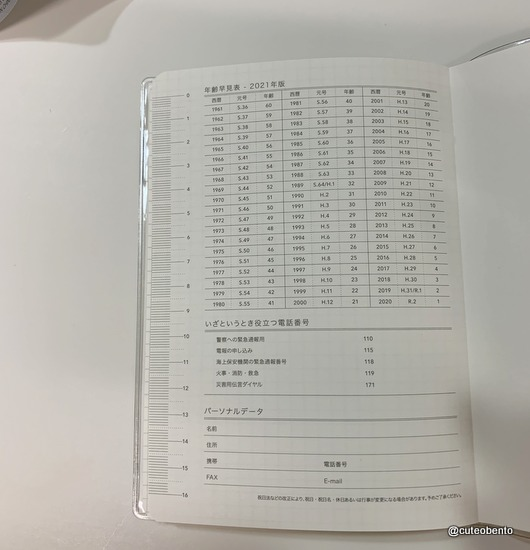 1-IMG_7726