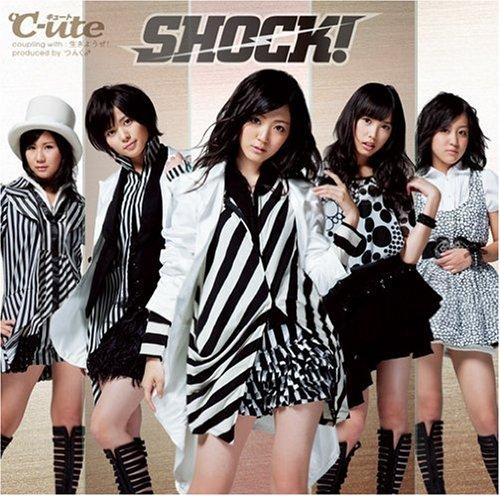 【エンタメ画像】《℃-ute》SHOCK!が公開されたとき愛理ヲタ以外の℃メンヲタはどういう気持だったの?