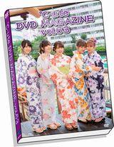 ℃-uteコンサートツアー2016春 ~℃ONCERTO~ ℃-ute DVDマガジン Vol.63