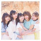 地団駄ダンス/Feel!感じるよ(曲順未定)(初回生産限定盤B)(DVD付)