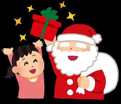 christmas_santa_girl