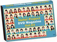 Hello! Project 2017 WINTER Hello! Project DVD Magazine Vol.53
