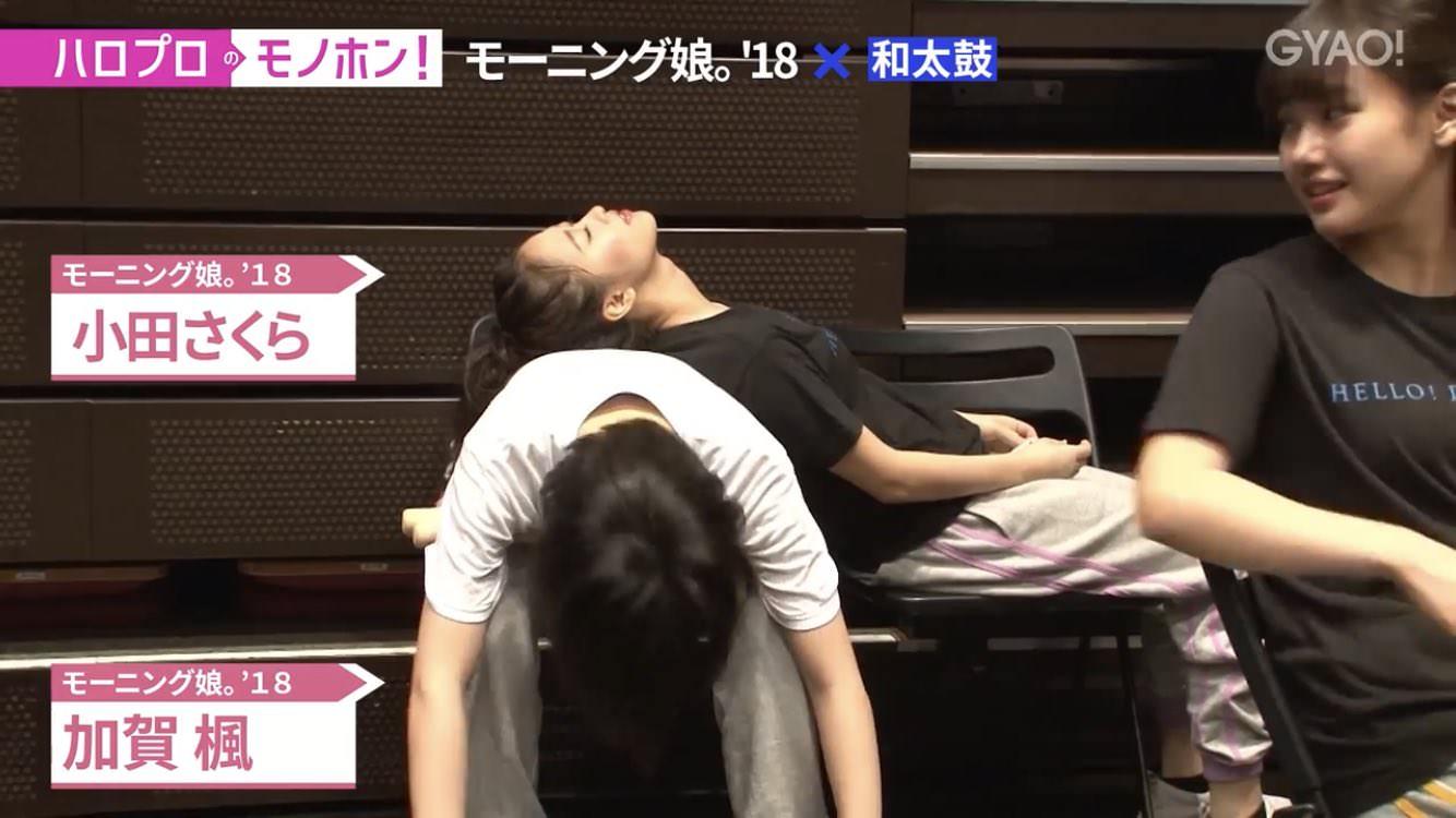 最近小田さくらでギンギンに勃つ自分に異常性を感じる★137 YouTube動画>4本 ->画像>163枚