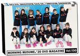 MORNING MUSUME。'20 AUTUMN MORNING MUSUME。'20 DVD Magazine Vol.130