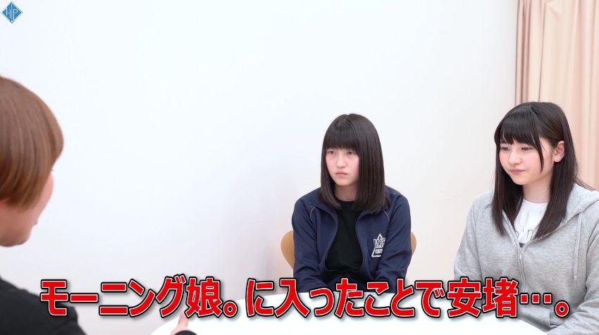 【エンタメ画像】ハロステのモーニング娘。'17のドキュメント企画に感動した!!!