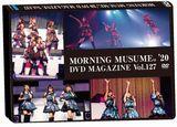 モーニング娘。'20コンサートツアー春 ~MOMM~ MORNING MUSUME。'20 DVD Magazine Vol.127