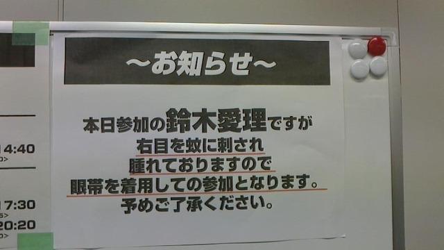 鈴木愛理 (ハロー!プロジェクト)の画像 p1_39