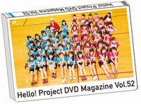 Hello! Project 2017 WINTER Hello! Project DVD Magazine Vol.52