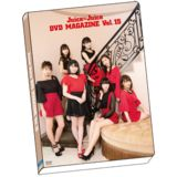 Juice=Juice LIVE AROUND 2017 FINAL at 日本武道館 Juice=Juice DVD MAGAZINE Vol.15