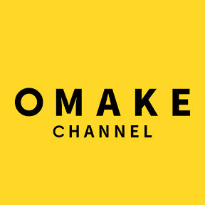 OMAKE_icon_180730