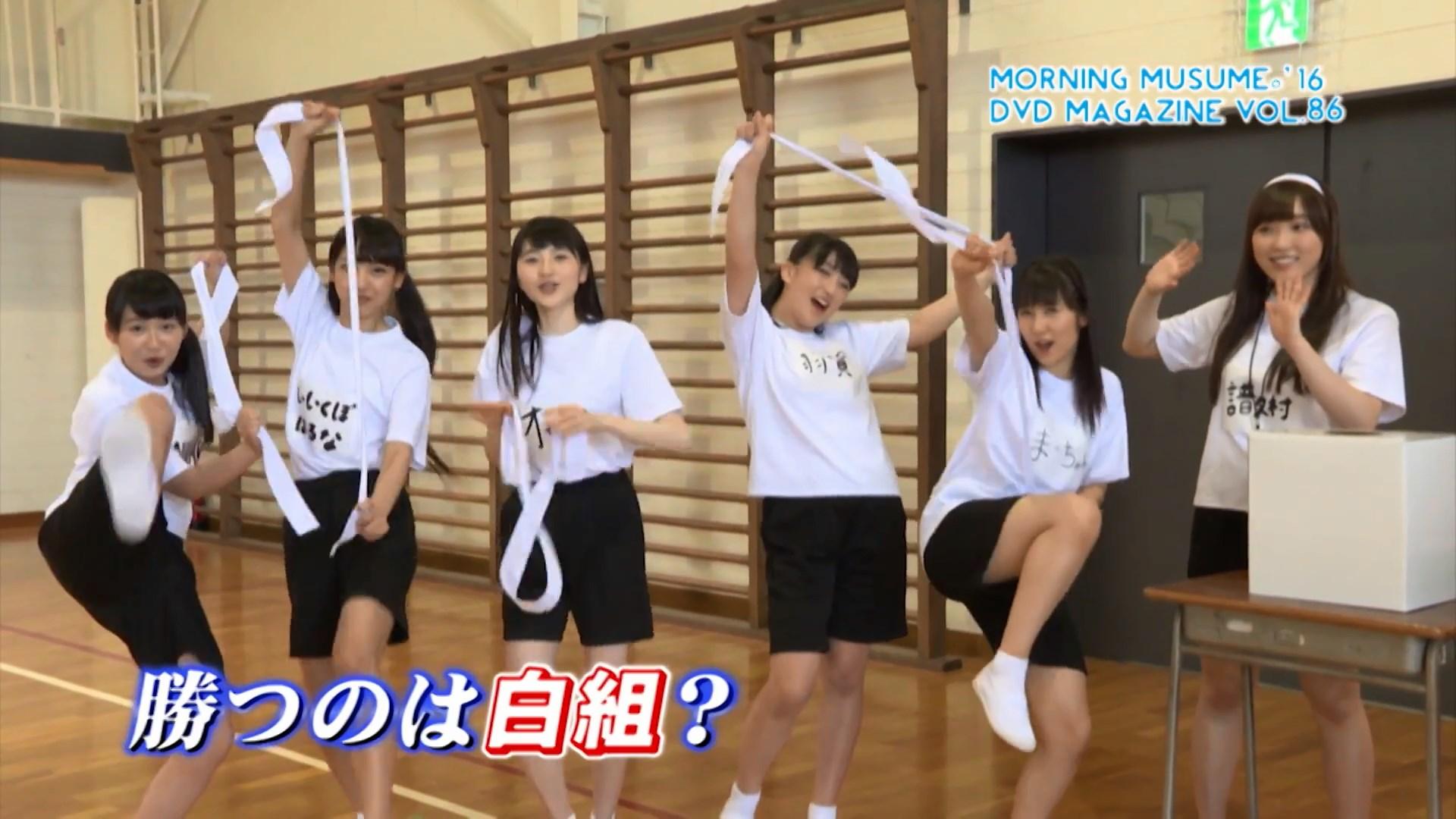 【エンタメ画像】モーニング娘。'16の&#3相互フェラ39;動会キタ━━━(゚∀゚)━━━ !!!