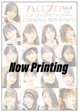 ハロプロビジュアルフォトブック2021 Autumn Vol.8