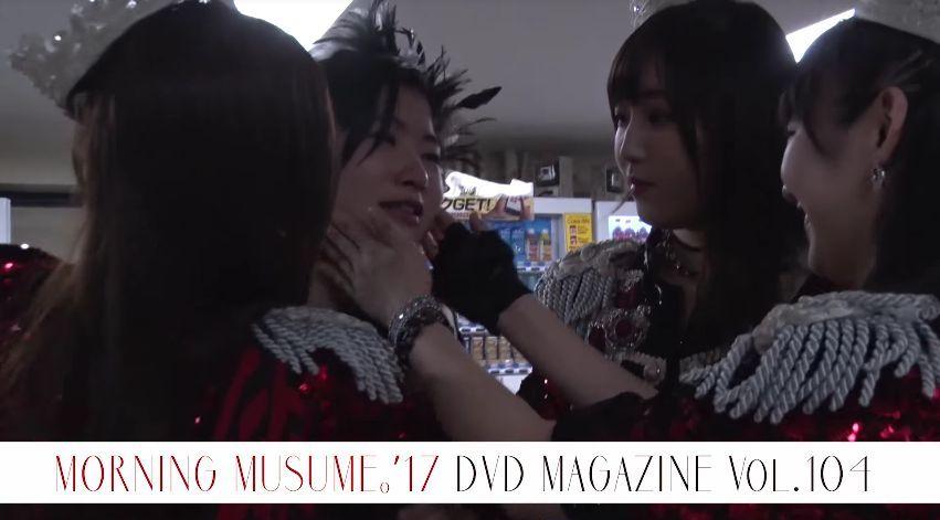 【エンタメ画像】【モーニング娘。'17】加賀&#2相互フェラ63;、また泣く