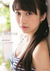 牧野真莉愛(モーニング娘。'16)ファースト写真集「Maria」