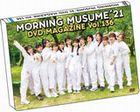 MORNING MUSUME。'21 AUTUMN MORNING MUSUME。'21 DVD Magazine Vol.136
