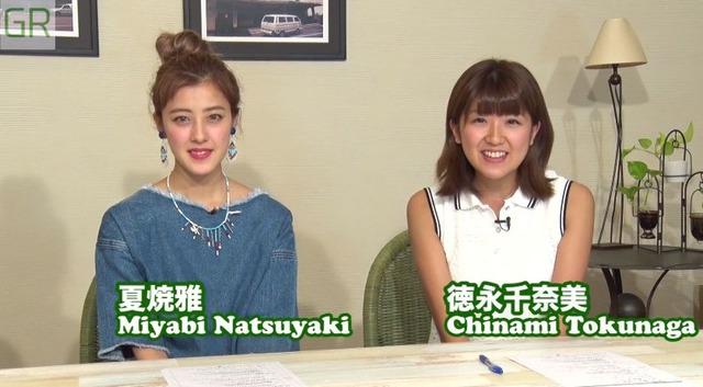 【エンタメ画像】夏焼雅新グループの進展がまったく無いんだけど…