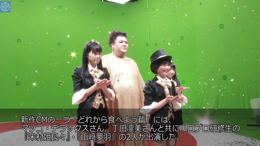 【エンタメ画像】ハロステにマツコ・デラックス♪♪♪♪♪♪