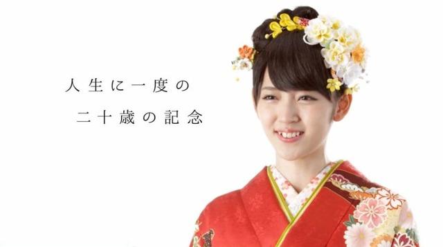 鈴木愛理 (ハロー!プロジェクト)の画像 p1_29