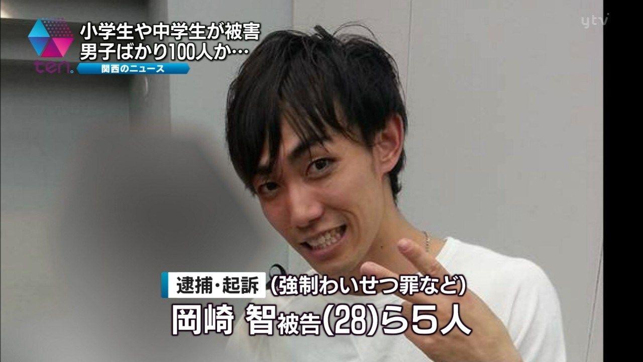 イケメン ゲイ 4人