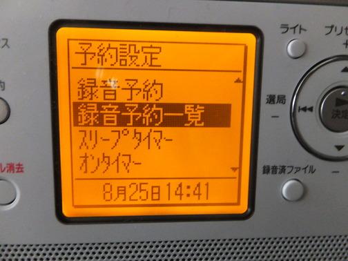 DSCF8549