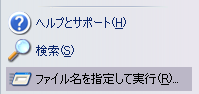 file12
