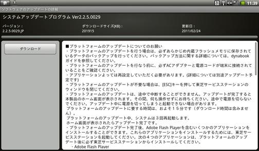 sc201102241139090